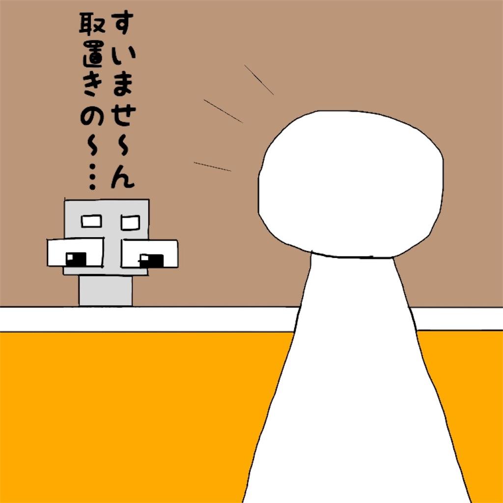 f:id:kazunablog:20170119214439j:image