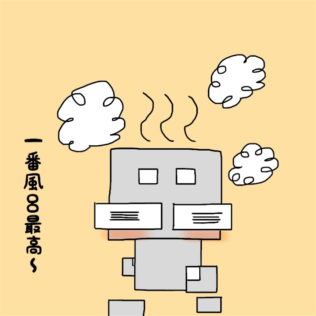 f:id:kazunablog:20170122230243j:image