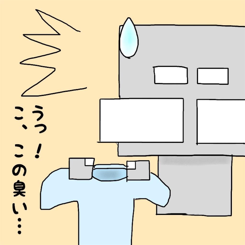 f:id:kazunablog:20170122230249j:image
