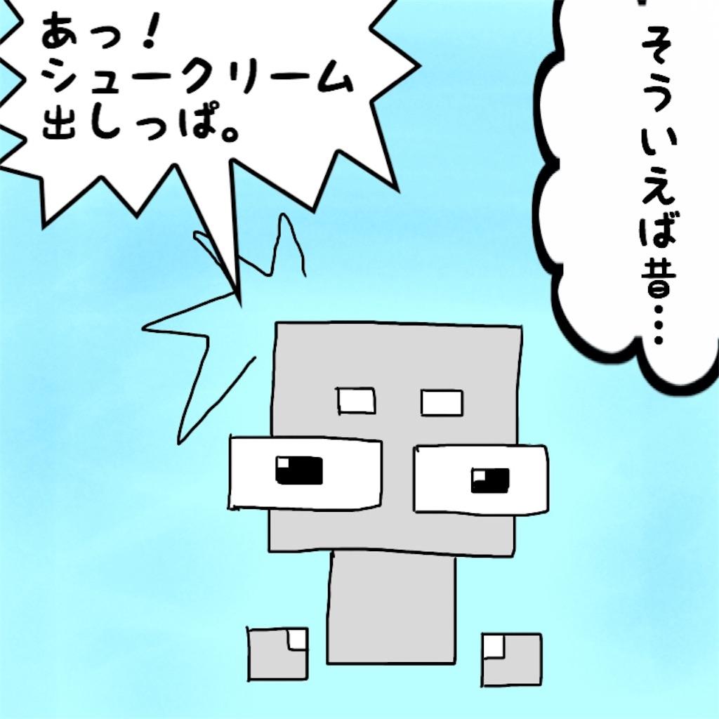 f:id:kazunablog:20170123220548j:image
