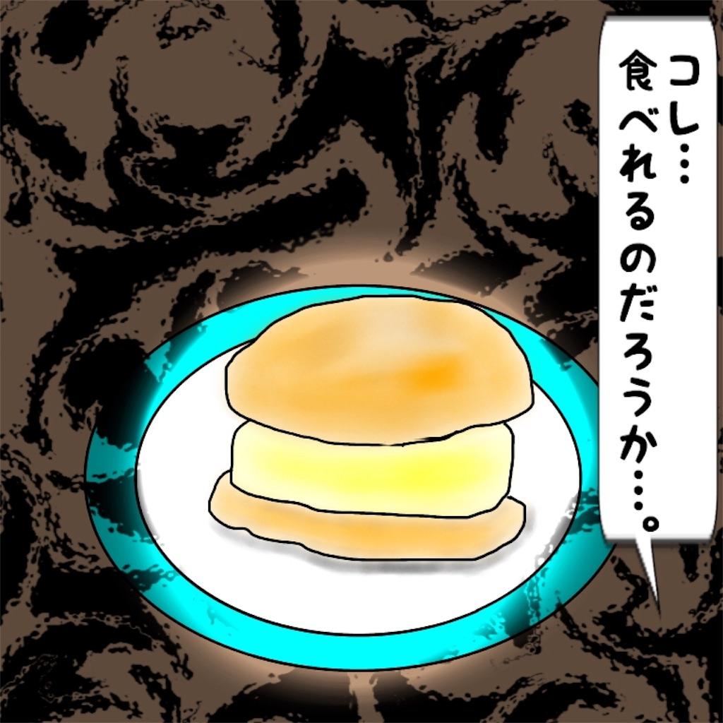 f:id:kazunablog:20170123220612j:image