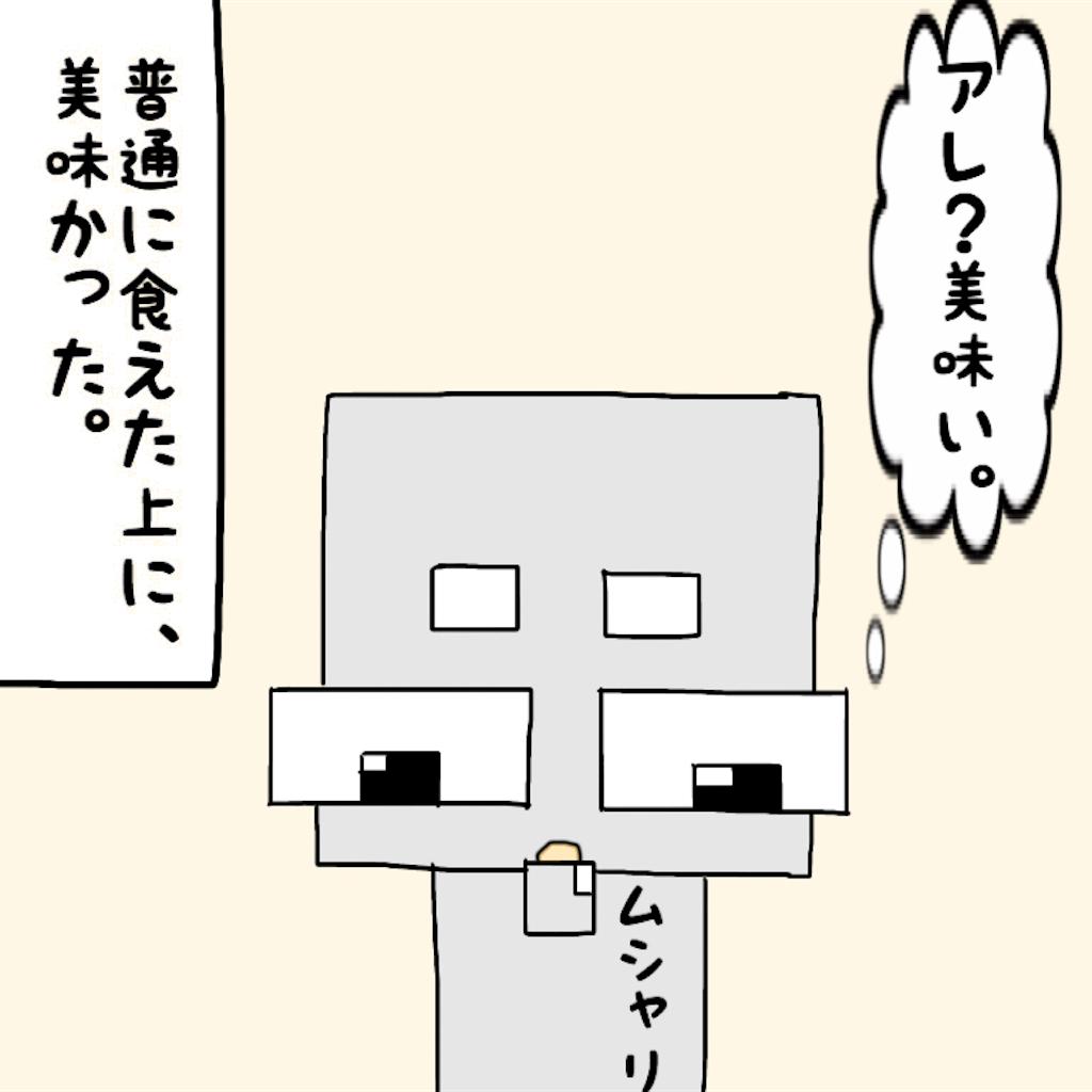 f:id:kazunablog:20170123220622p:image