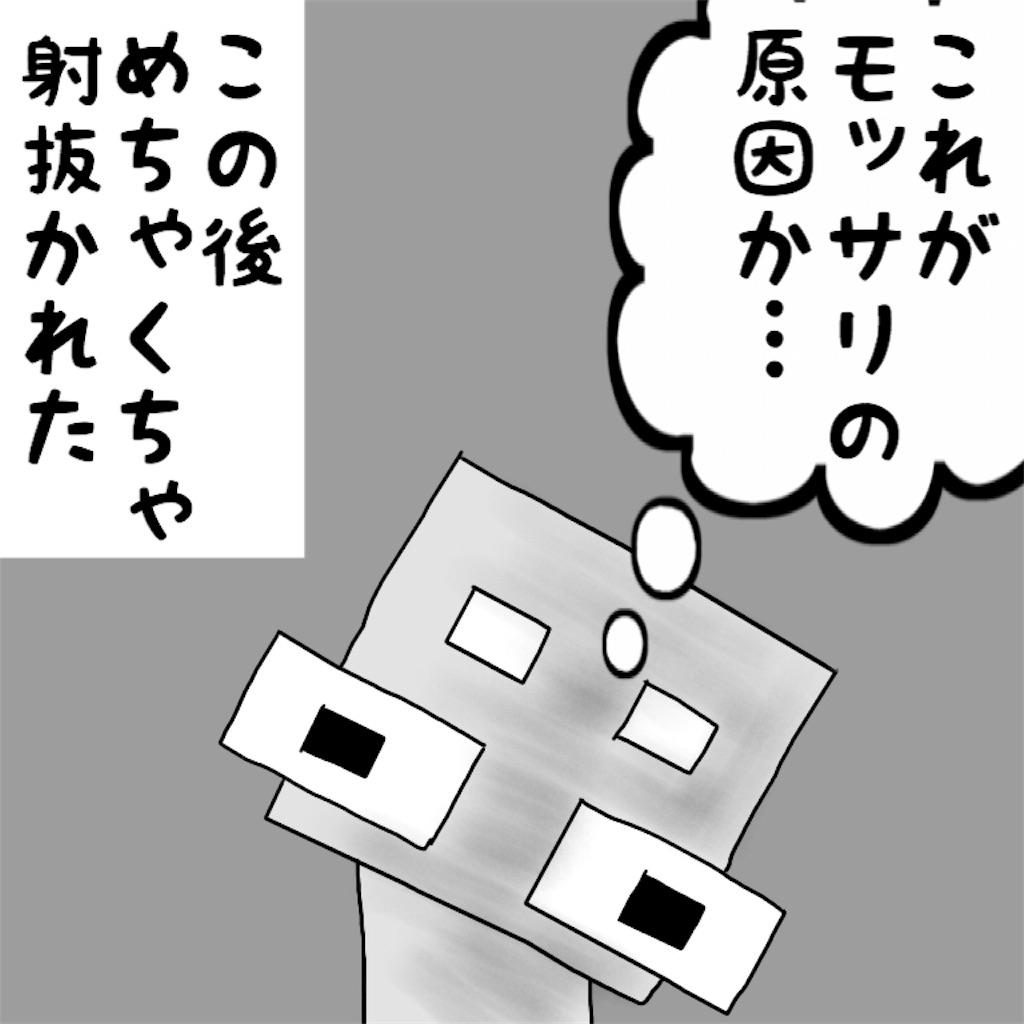 f:id:kazunablog:20170124222329j:image