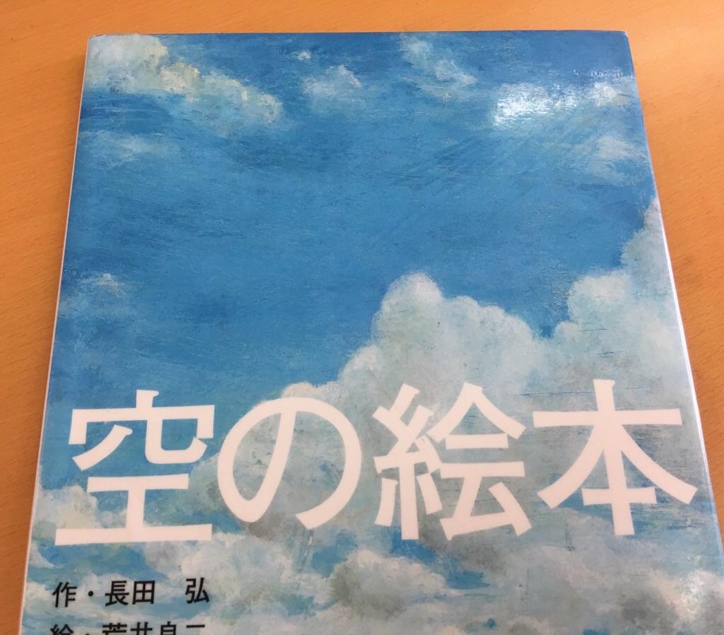 f:id:kazunablog:20170126220415j:image