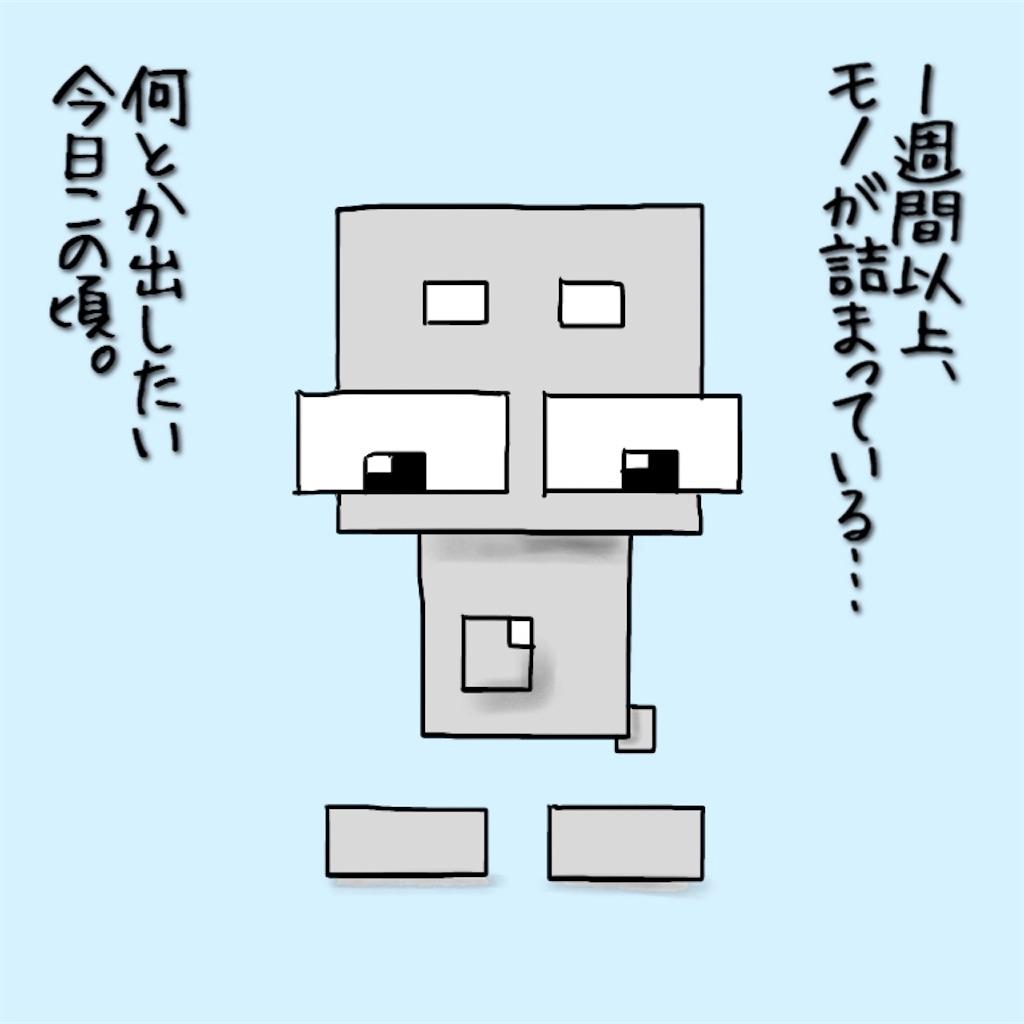 f:id:kazunablog:20170130221952j:image