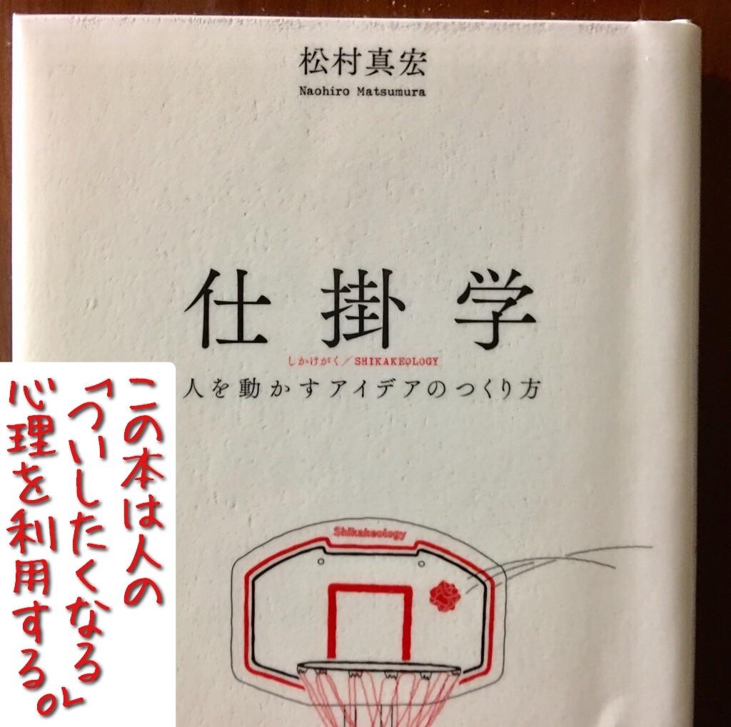 f:id:kazunablog:20170207234025j:image
