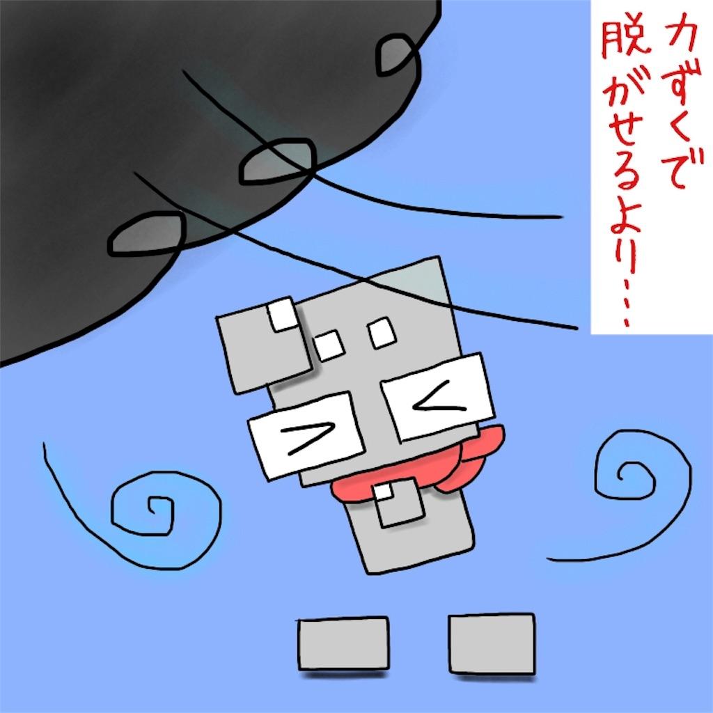 f:id:kazunablog:20170207234036j:image