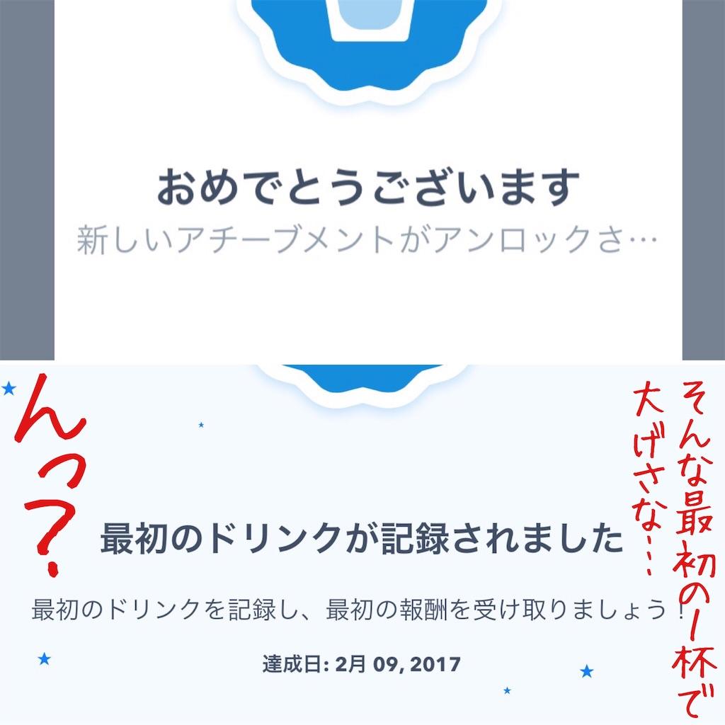 f:id:kazunablog:20170209234200j:image