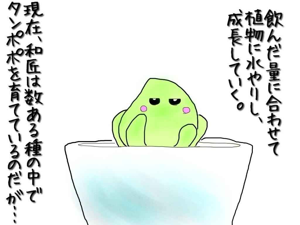 f:id:kazunablog:20170211233701j:image