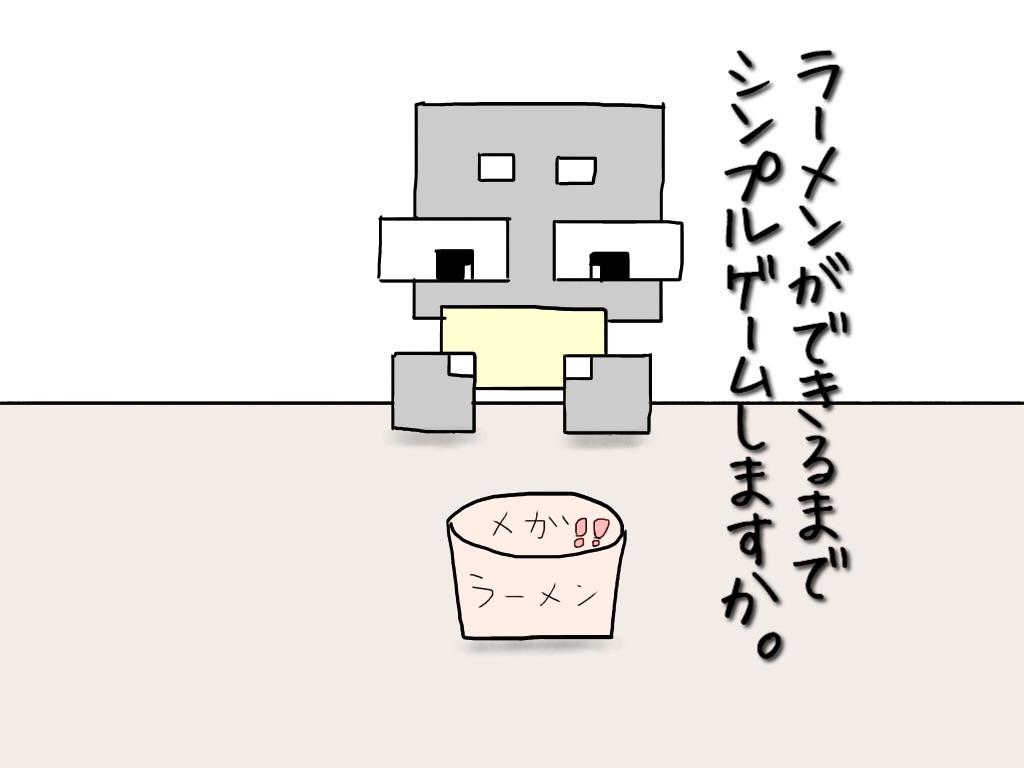 f:id:kazunablog:20170212232510j:image