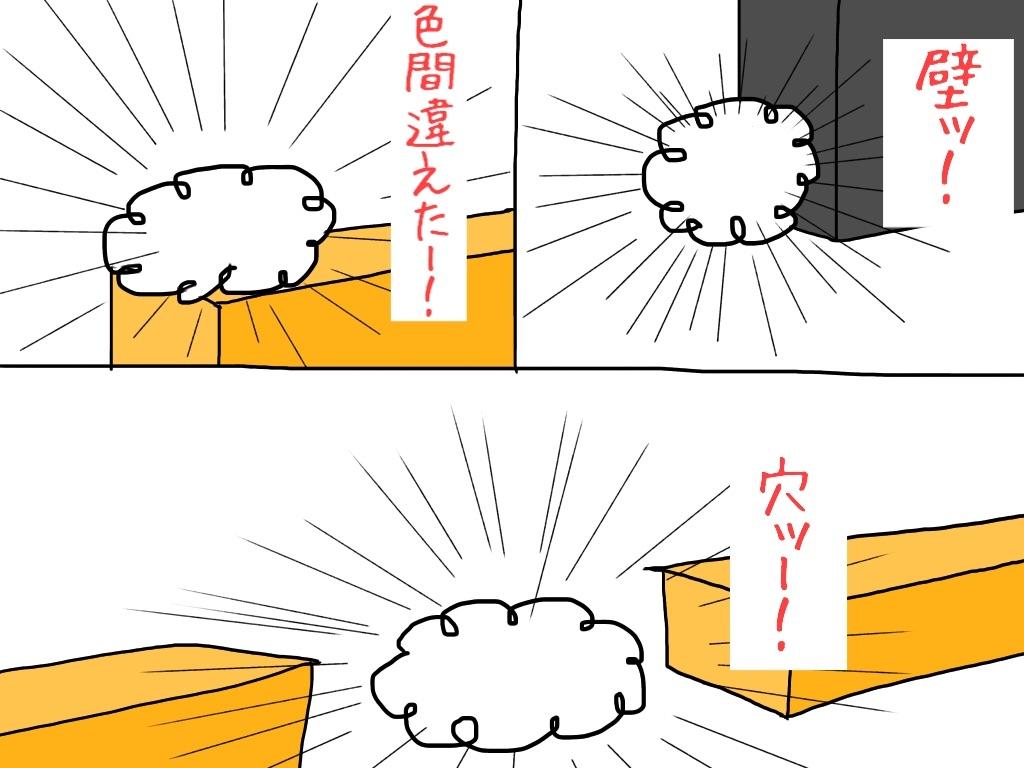 f:id:kazunablog:20170212232522j:image
