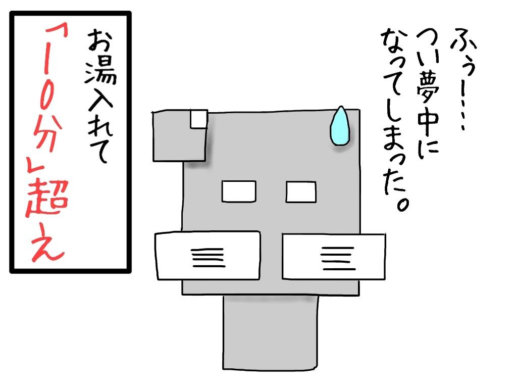 f:id:kazunablog:20170212232526j:image