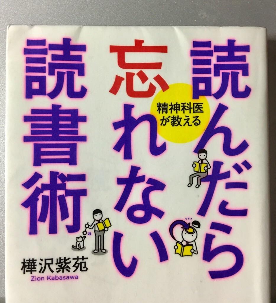 f:id:kazunablog:20170221235807j:image