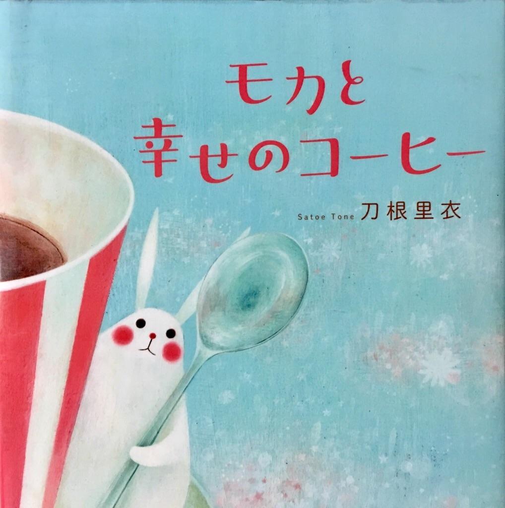 f:id:kazunablog:20170227233948j:image