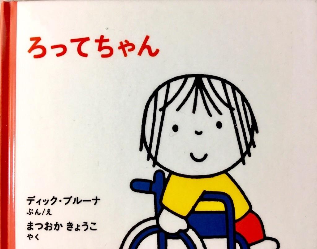f:id:kazunablog:20170304233636j:image
