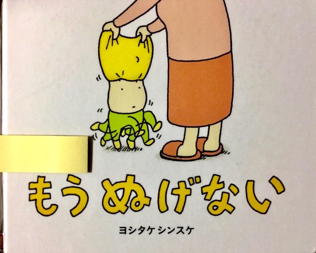 f:id:kazunablog:20170306235228j:image