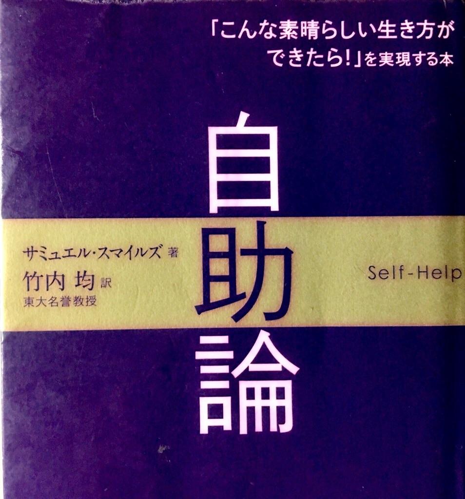 f:id:kazunablog:20170308233722j:image