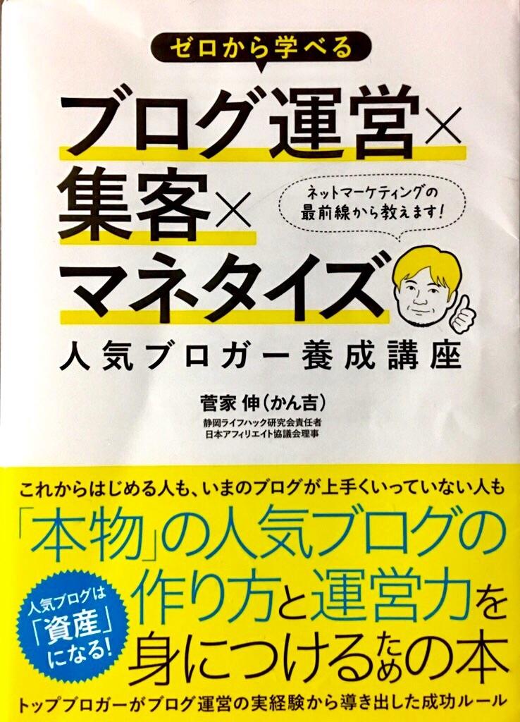 f:id:kazunablog:20170314235300j:image