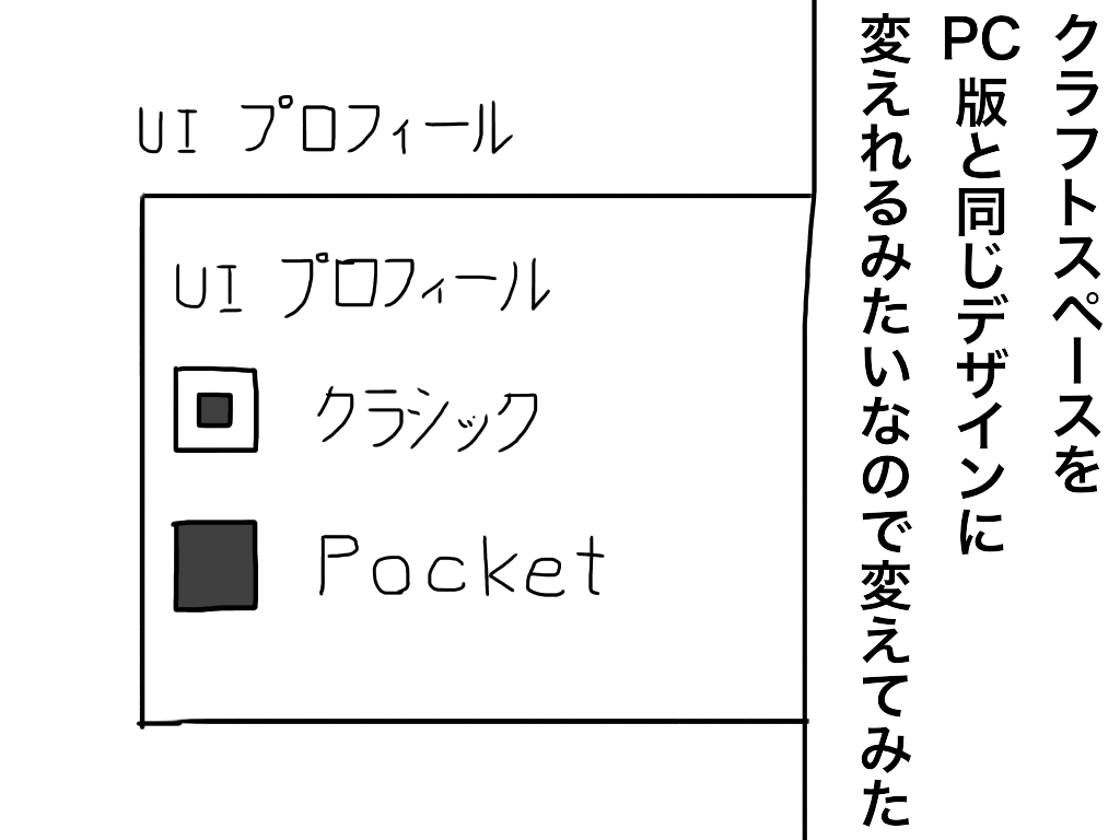 f:id:kazunablog:20170328232035p:image