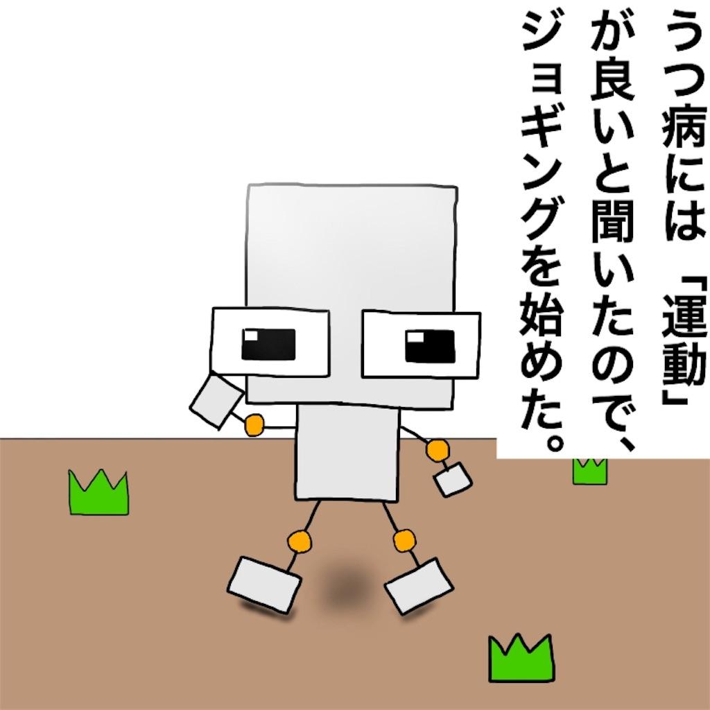 f:id:kazunablog:20170613214640j:image