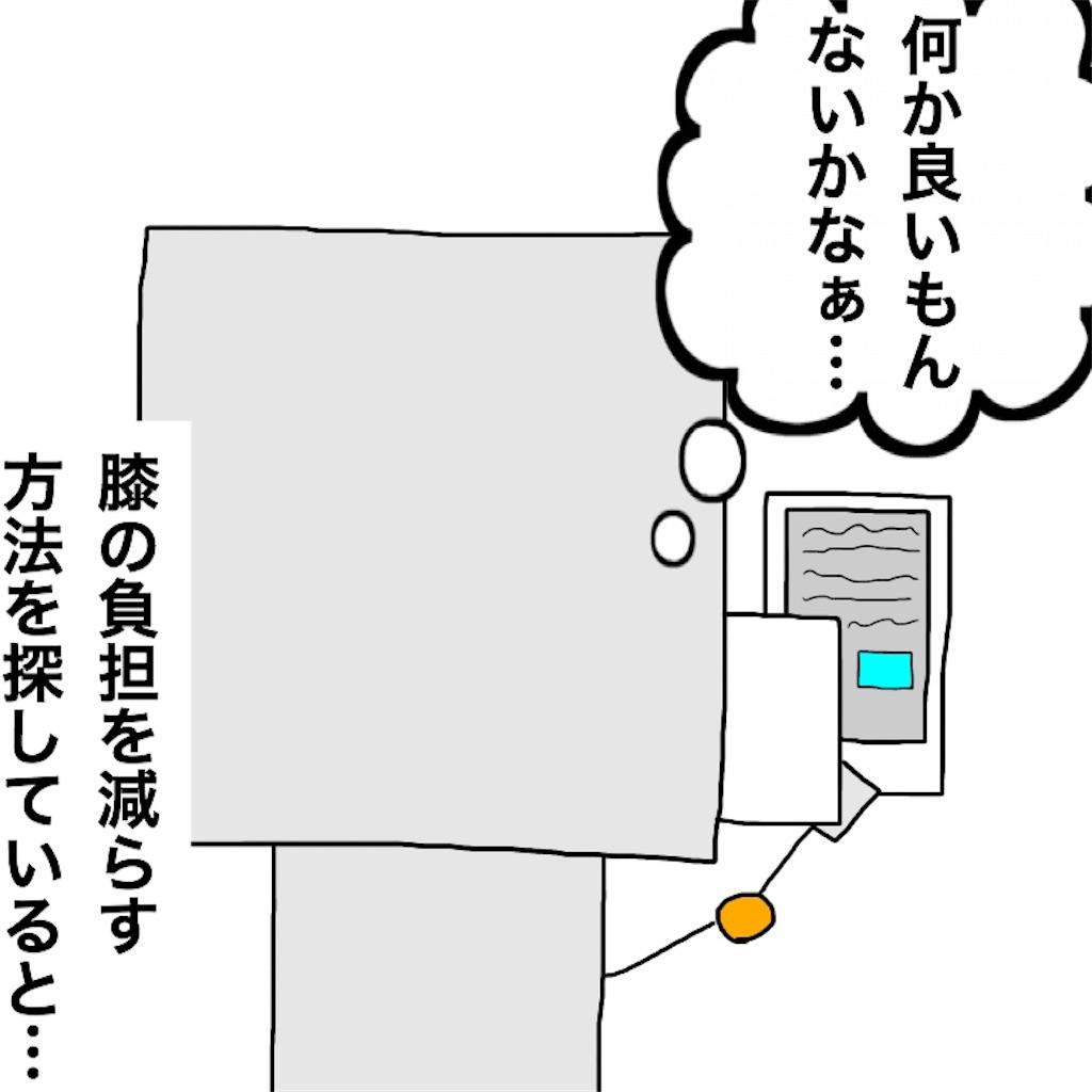 f:id:kazunablog:20170613215009j:image