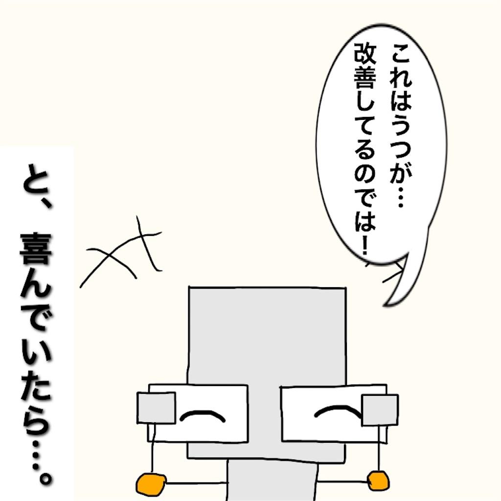 f:id:kazunablog:20170614205115j:image