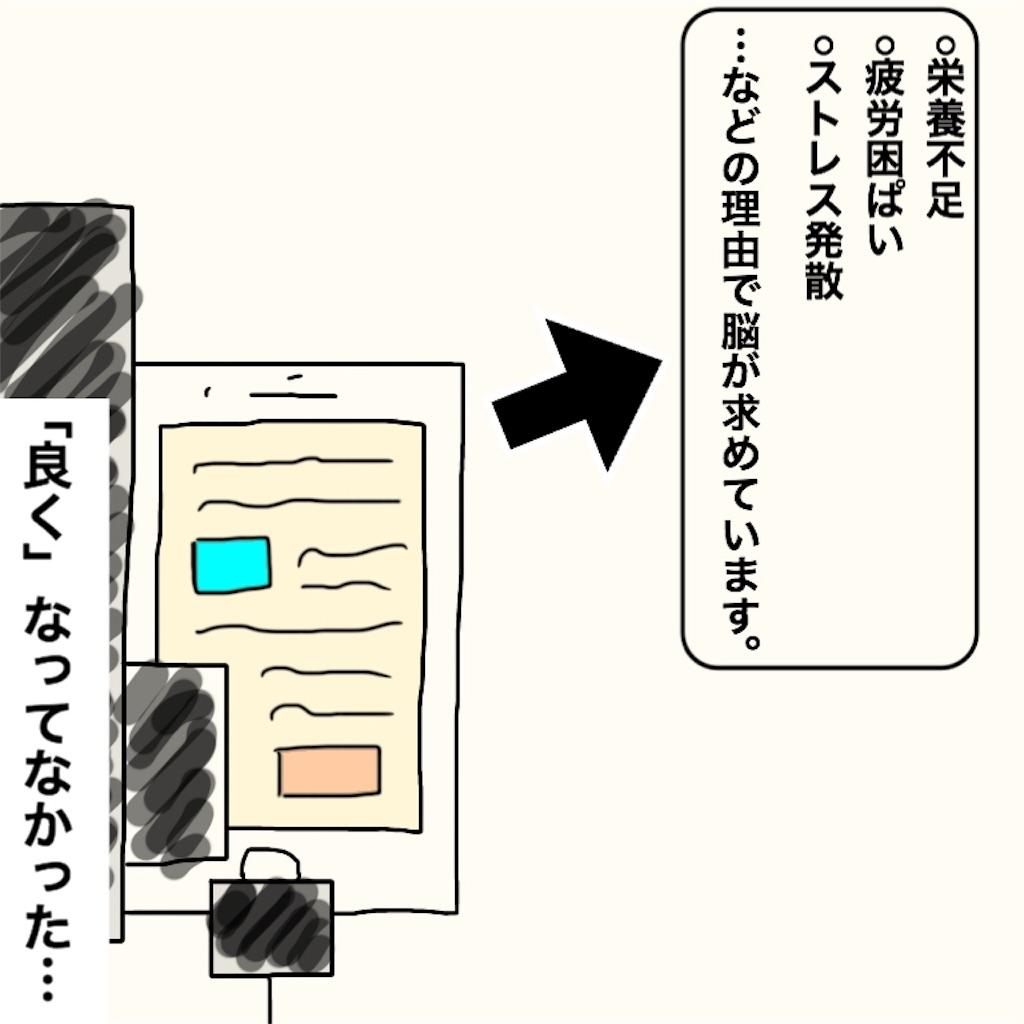 f:id:kazunablog:20170614205123j:image