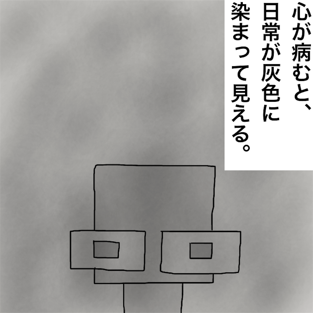 f:id:kazunablog:20170616211729p:image