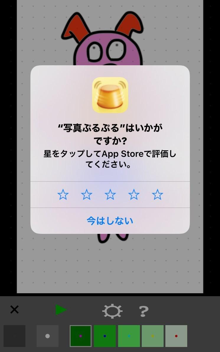 f:id:kazunaman:20200323123059j:plain