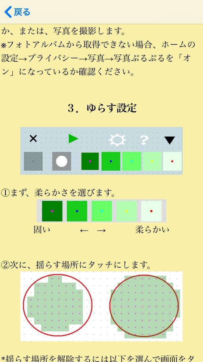 f:id:kazunaman:20200323123119j:plain