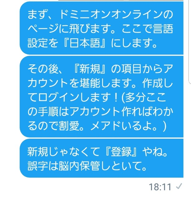 f:id:kazunanda9:20180428194428j:image
