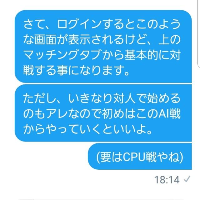 f:id:kazunanda9:20180428194638j:image