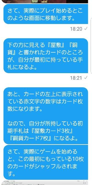 f:id:kazunanda9:20180428194733j:image