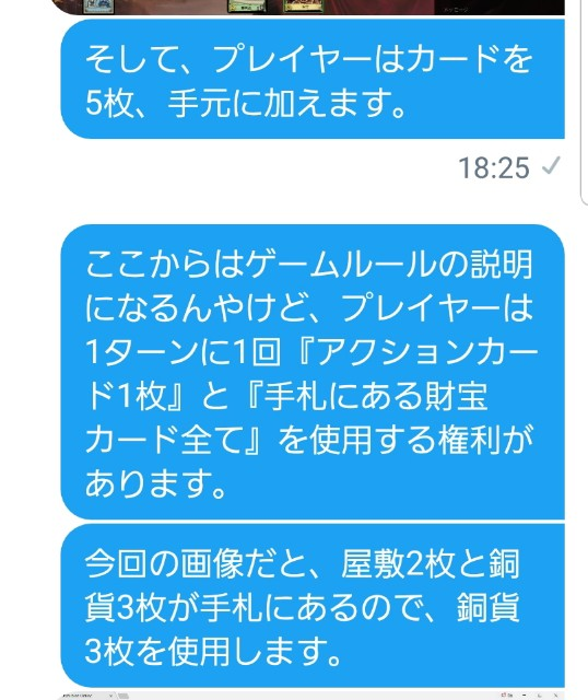 f:id:kazunanda9:20180428194839j:image
