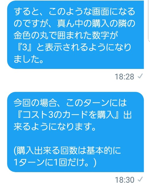 f:id:kazunanda9:20180428194913j:image