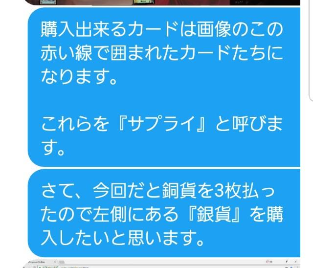 f:id:kazunanda9:20180428194949j:image