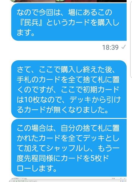 f:id:kazunanda9:20180428195024j:image