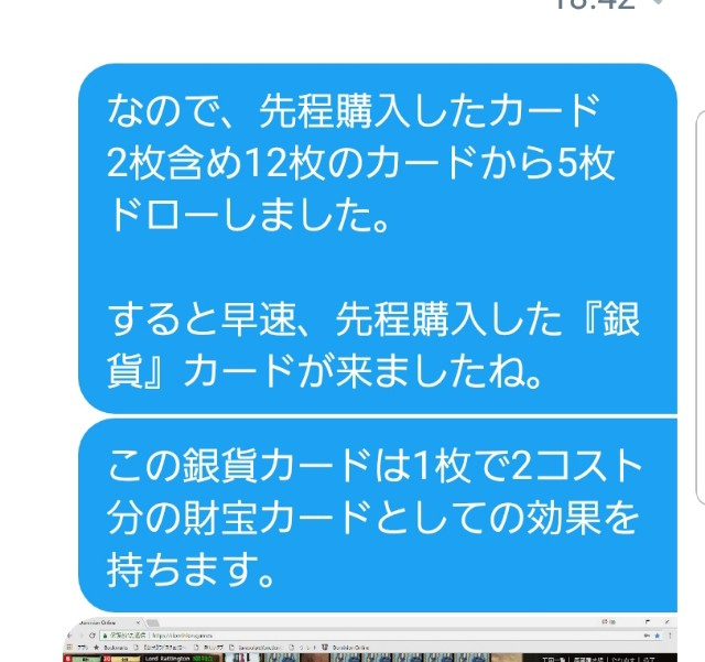 f:id:kazunanda9:20180428195043j:image