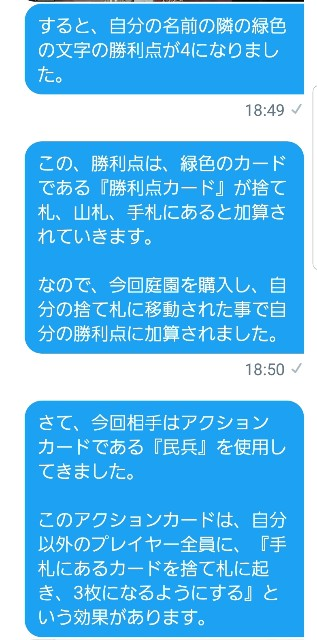 f:id:kazunanda9:20180428195157j:image
