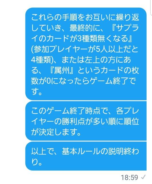 f:id:kazunanda9:20180428195340j:image