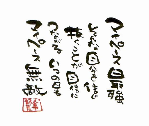 f:id:kazunannpa:20170907104700j:plain