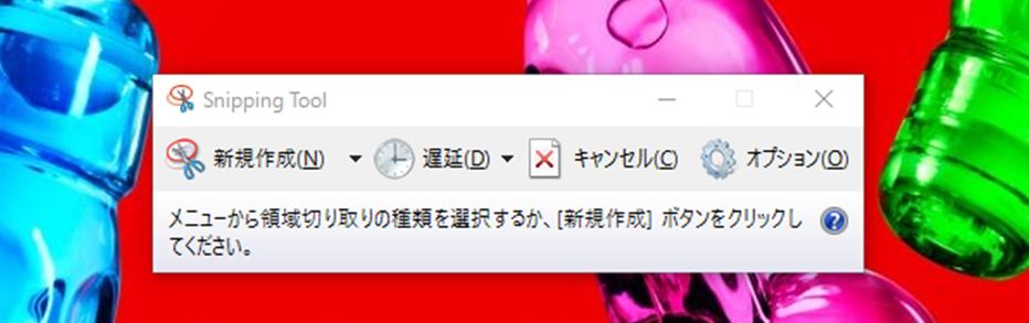 f:id:kazunari6340:20161002231655p:plain