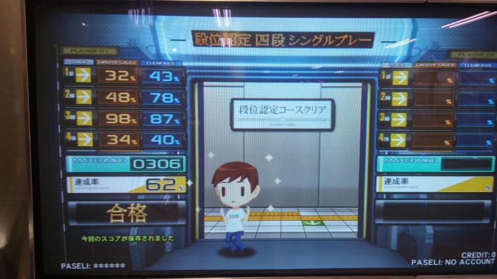 f:id:kazunarisound:20161027121322j:plain