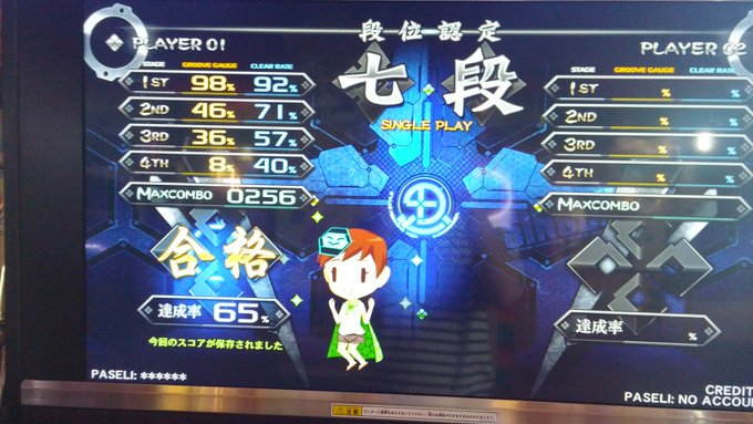 f:id:kazunarisound:20170614132924j:plain