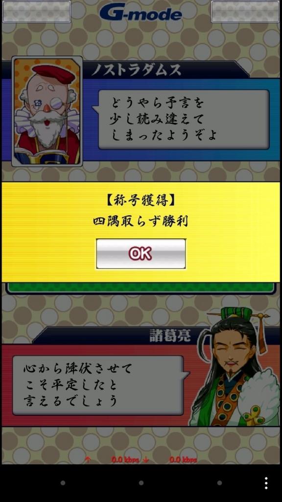 f:id:kazunarisound:20171116142416j:plain