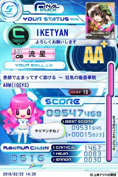 f:id:kazunarisound:20180226221656j:plain