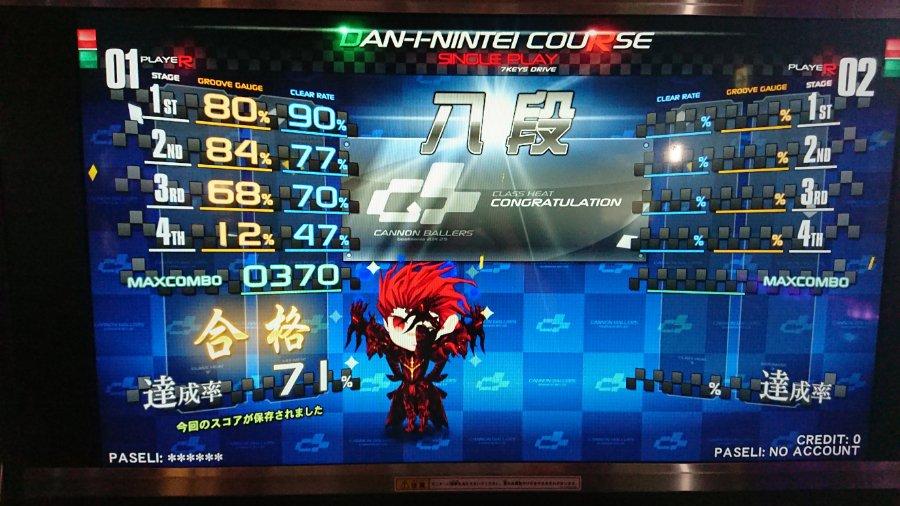 f:id:kazunarisound:20180429211707j:plain