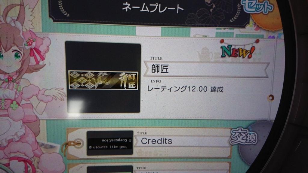 f:id:kazunarisound:20180429212049j:plain