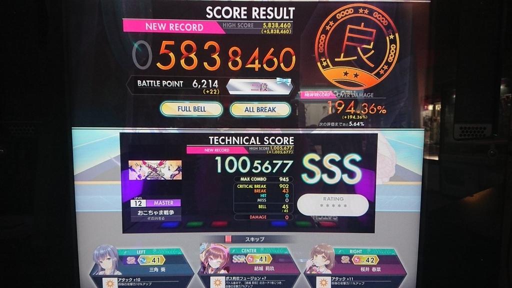f:id:kazunarisound:20180930221323j:plain