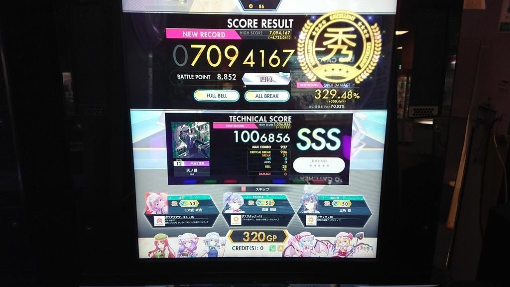 f:id:kazunarisound:20181117165402j:plain